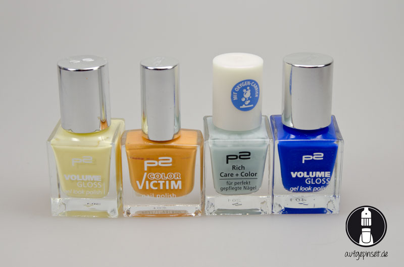 P2 Volume Gloss 007 Love Agent | P2 730 hug me! | P2 Rich Care+Color 060 so cool | P2 Volume Gloss 098 Working Girl
